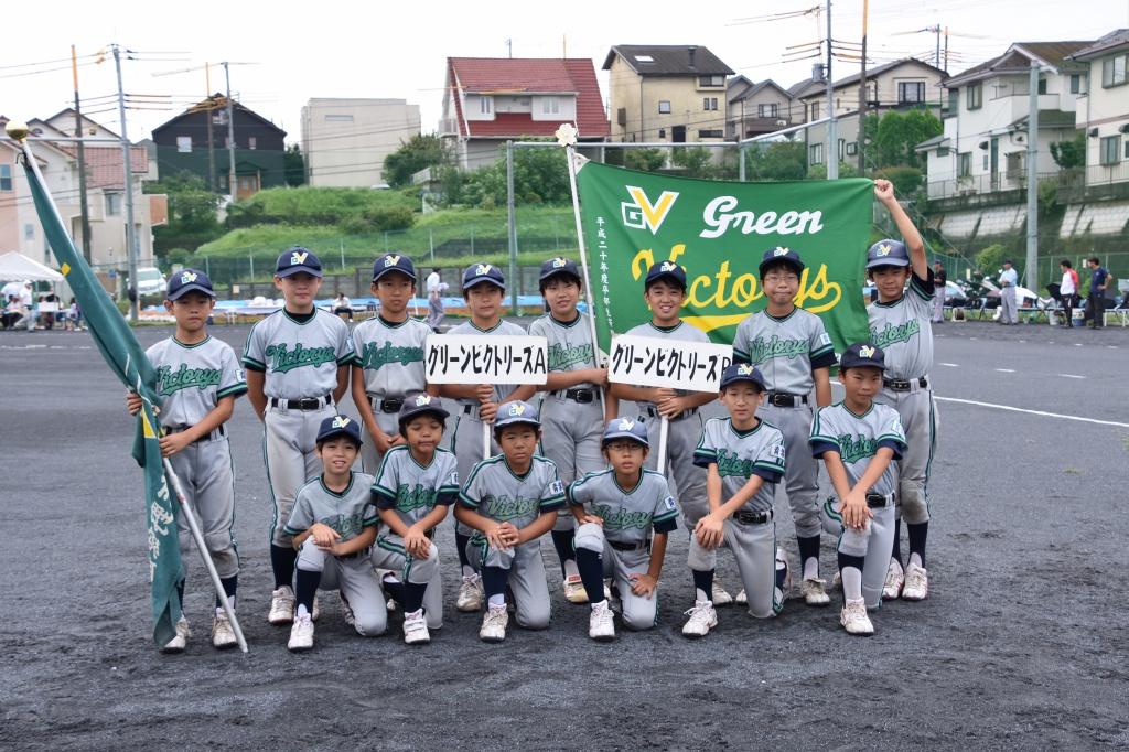 【グリビ】第44回青葉区少年野球大会